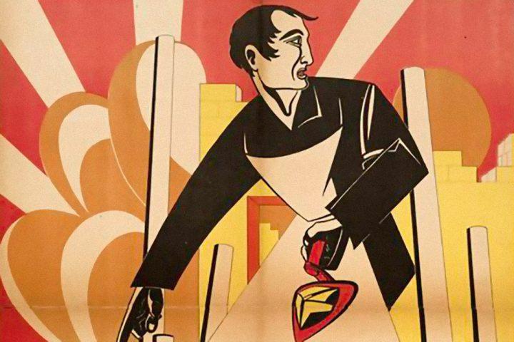 [Artigo] O cartaz como arma fatal da Revolução Russa
