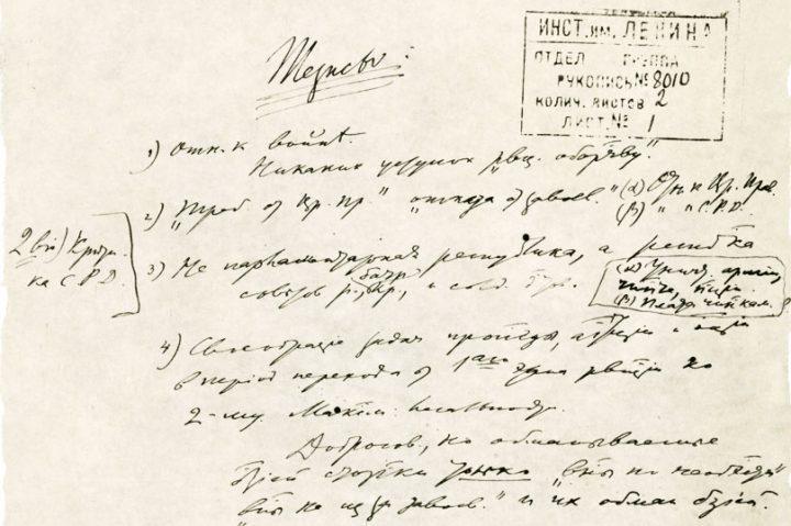 [Conteúdo] Textos de Lênin e Mao